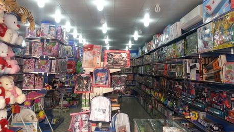 Toys shop for sale   متجر ألعاب للبيع