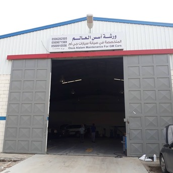 We are selling Automobile workshop