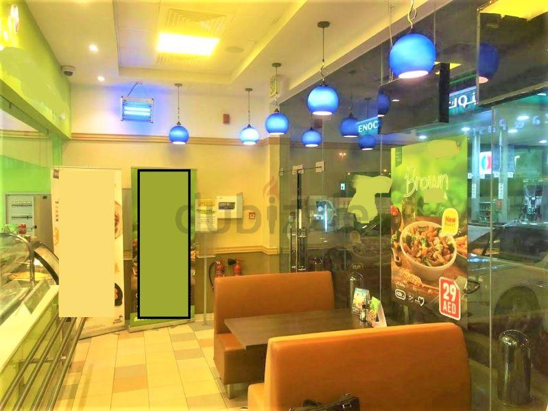 For sale Franchise Restaurant
