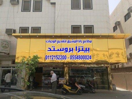 Great Opportunity Selling Running Restaurant