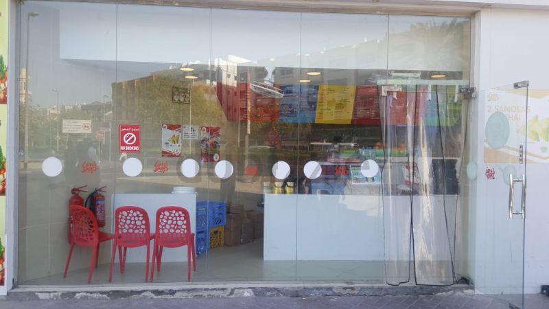Lassi shop franchise business for sale