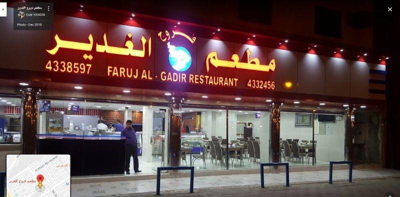 مطعم وجبات سريعة للبيع