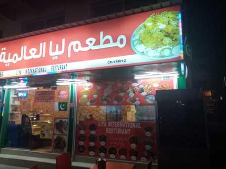 Pakistani Restaurant for sale