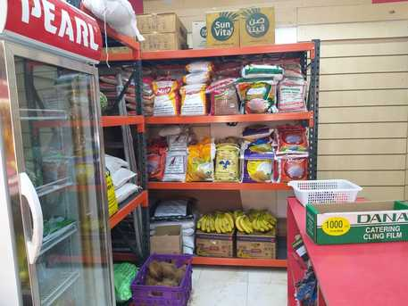 Vegetable Shop For Sale