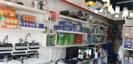 Electrical and Plumbing Shop For Sale