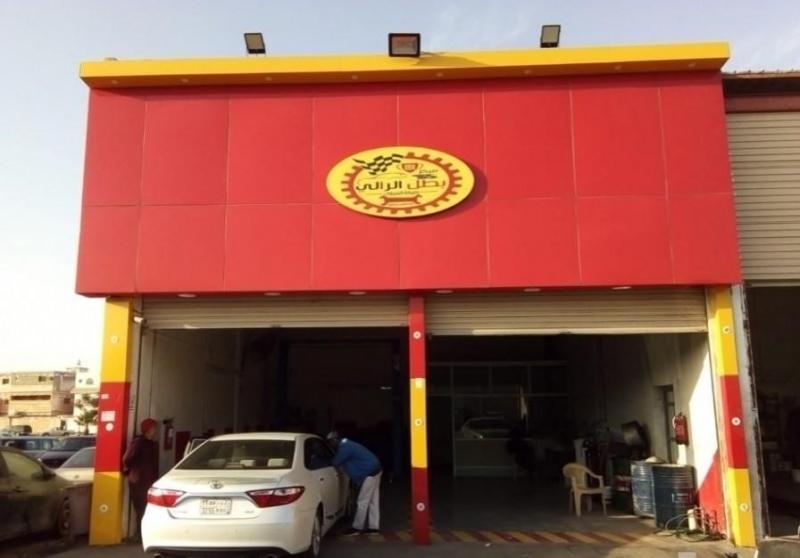 للبيع ورشة سيارات