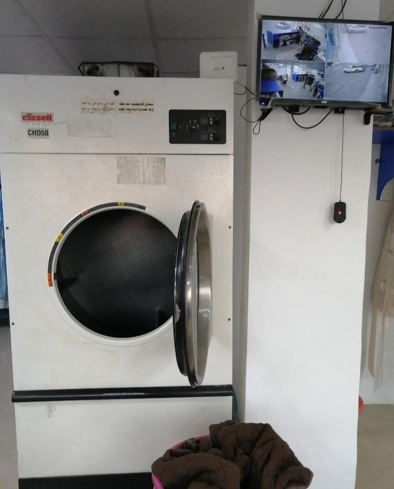 للبيع مغسله