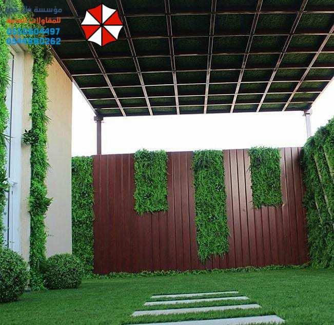 تركيب أحدث تصميمات مظلات خشبية 0122276189 مظلات بلاستيك سواتر احواش