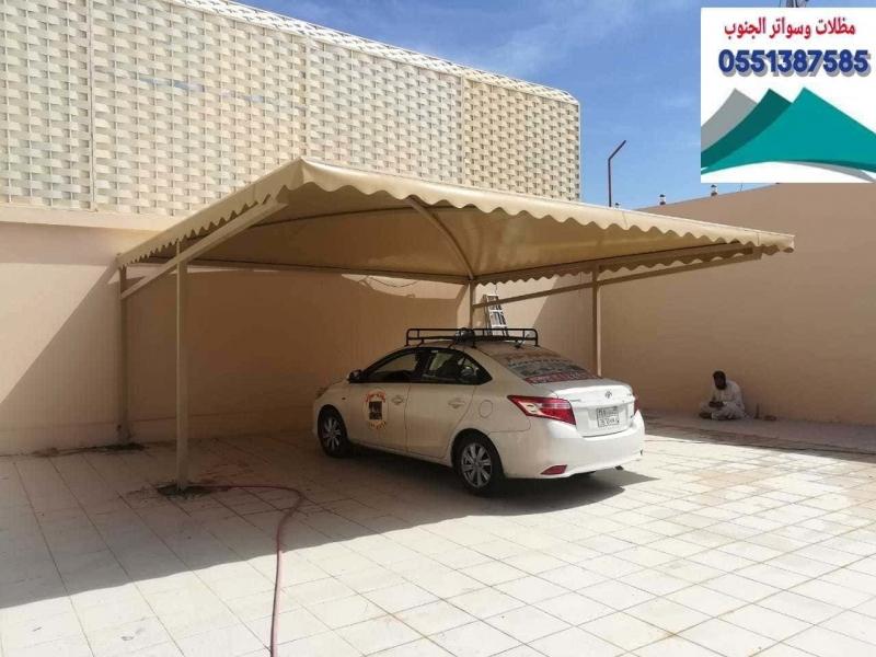 تركيب جميع انواع المظلات للفلل والبيوت في ابها الجنوب بأسعار رخيصة مميزة 0551387585