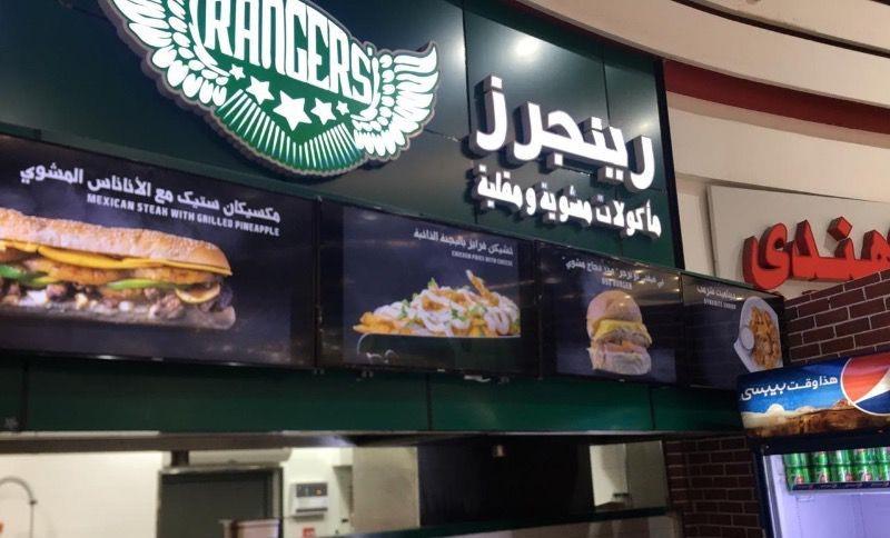 للبيع مطعم مأكولات امريكية
