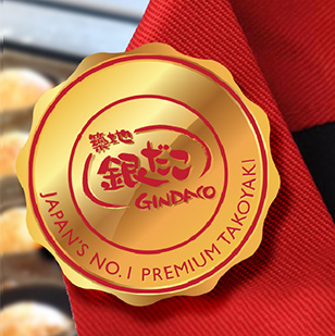 Own a Gindaco Japan No. 1 Premium Takoyaki Franchise Business