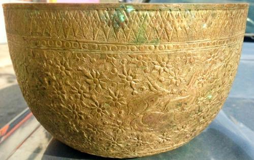 18th Century Siam's Water Bowl