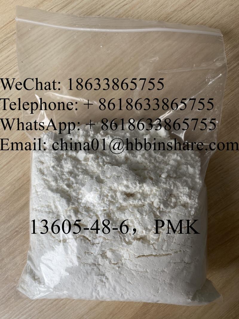 13605-48-6 ,40064-34-4 ,125541-22-2,102-97-6 ,99918-43-1 ADBB AD18  , WhatsApp: + 8618633865755 Email : china01@hbbinshare.com ,