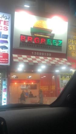 For Sale Burger Shop