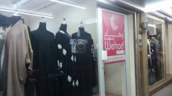 Abaya & tailoring Shop For Sale