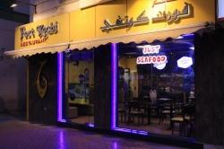 Running Restaurant in Al Quasais, Damascus street