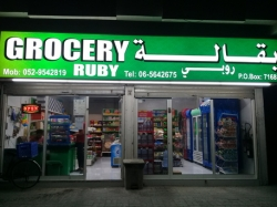Grocery Shop for Sale