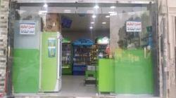 Want To Sell Bakala (Mini Super Market)