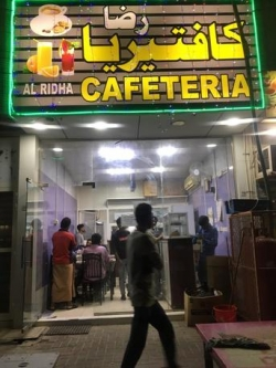 Selling Cafeteria