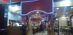 للتقبيل مطعم