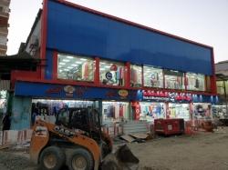 سوق تجاري استماري