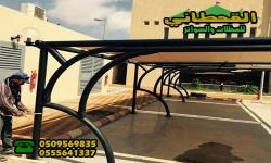 تركيب مظلات سيارات -مظلات مداخل البيت-مظلات خارجية للمنازل والحدائق 0509569835