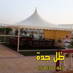 تركيب وبيع جميع انواع المظلات بجدة / تركيب مظلات مشاريع حدائق وسيارات بخصم 35% بجدة 0122276189