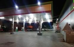 للتقبيل محطة بنزين