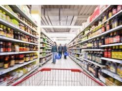 Supermarket, Nassau County, NY