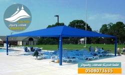 تركيب جميع اشكال مظلات وسواتر القمة اسعارنامناسبه بالرياض 0508073635
