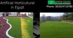 Artificial horticultural, Artificial Grass - Green Grass Egypt