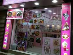 Ice Cream Shop For Sale