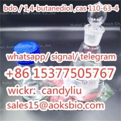 China colorless liquid high quality  1,4-butanediol BDO cas 110-63-4 with best price, China bdo liquid ,sales15@aoksbio.com
