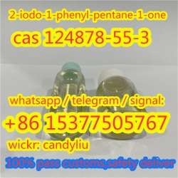 Chemical liquid 2-iodo-1-phenyl-pentane-1-one cas 124878-55-3 to Russia