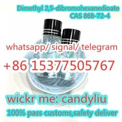 2,5-dibromohexanedioate factory price cas 868-72-4 China
