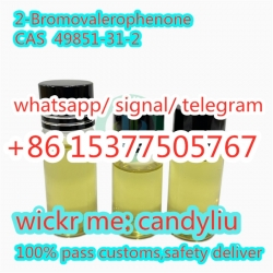 Sell CAS 49851-31-2, 2-Bromo-1-phenyl-1-pentanone