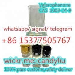 Cas 1009-14-9 Valerophenone liquid 1009-14-9
