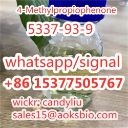 China supplier cas 5337-93-9, 5337 93 9 factory, 4-Methylpropiophenone price
