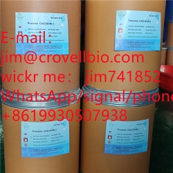Factory supply high quality procaine cas59–46–1 jim@crovellbio.com