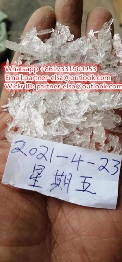 2F-DCK crytsal 2fdck china supplier 2fdck vendor 99.9% purity  Whatsapp +8617331900953