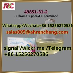 49851-31-2  2-Bromo-1-phenyl-1-pentanone