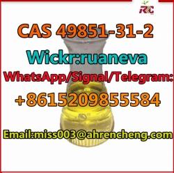 CAS 49851-31-2 2-Bromo-1-phenyl-1-pentanone